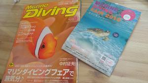 エアクルーズスキューバダイビング いちおしダイビング器材